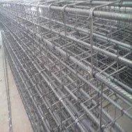 Aço para construção civil - 3
