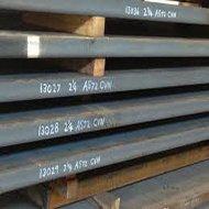 Chapa de aço carbono - 2