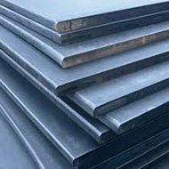 Distribuidor de Chapas de Aço Carbono - 1